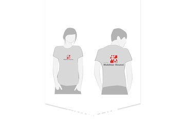 MIRKAdesign à Montréal: Mokhtar Soussi t-shirt