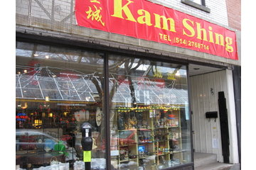 Kam Shing Ameublement et Décoration Reg'd
