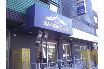 Restaurant Cuisine Bangkok 2