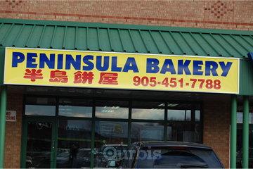 Peninsula Cake House