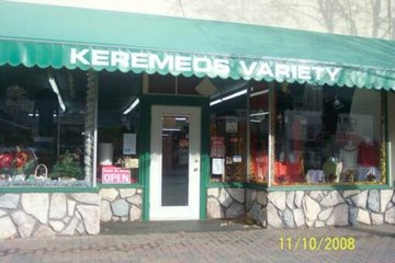 Keremeos Variety Store  FOR SALE