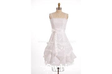 Zora L'Huppée robe de bal et robe de mariée Québec à Québec: robe courte pour mariage dans le sud