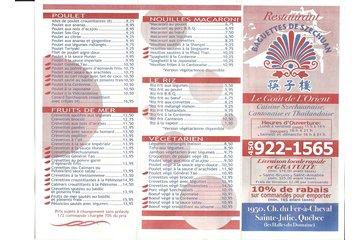 Restaurant Baguette De Szechuan in Sainte-Julie: Menu Page 1