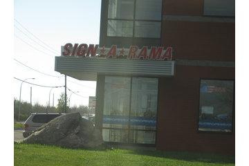 Sign-a-Rama à La Prairie