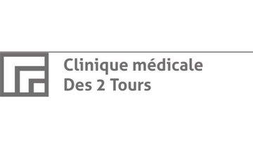 Clinique Médicale Des Deux Tours à Montréal: logo clinique médicale 2 tours