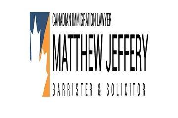 Law Office of Matthew Jeffery