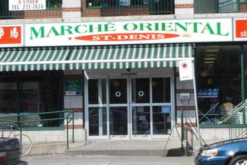 Marché Oriental St-Denis Inc.