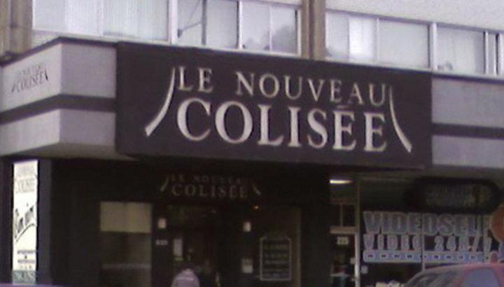 Appartements Le Colisée, Montréal QC | Ourbis