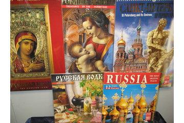 Russinform Russian Books à Montréal: Calendar 2011