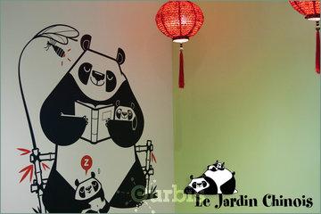 Jeunes Aventuriers La Prairie - Clinique d'Orthophonie (Rive-Sud) à La Prairie: Salle Jardin Chinois - Clinique d'Orthophonie