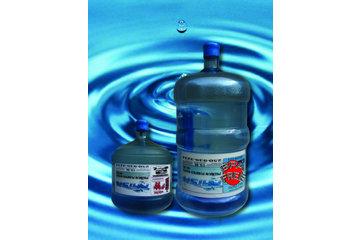 Prism Bottled Water Co