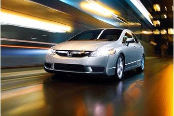 Honda Gabriel in Montréal-Nord: Honda Civic