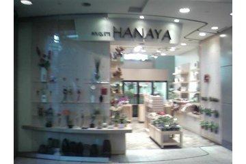 Bouquets Hanaya