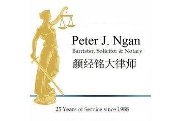 Ngan Peter J