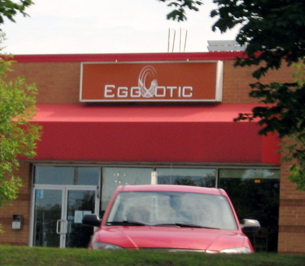 restaurant eggxotic boucherville qc ourbis