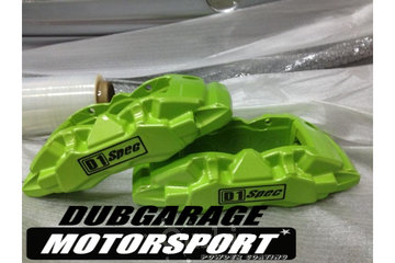 DUBGARAGE MOTORSPORT Powder Coating