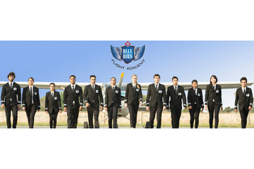Blue Bird Flight Academy