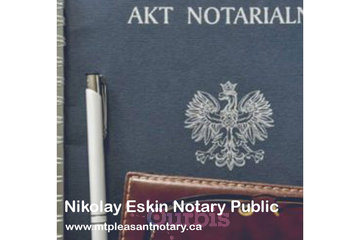 Nikolay Eskin Notary Public in Vancouver: Vancouver Notary