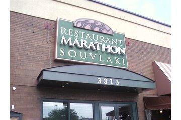 Marathon Souvlaki à Dollard-des-Ormeaux