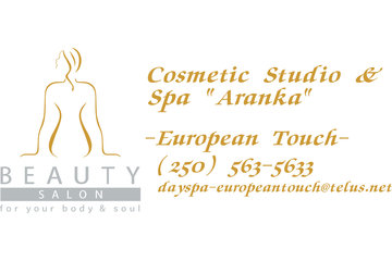 Cosmetic Studio & Spa Aranka