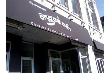 Restaurant Ong Ca Can