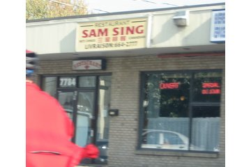Sam Sing Restaurant à Laval