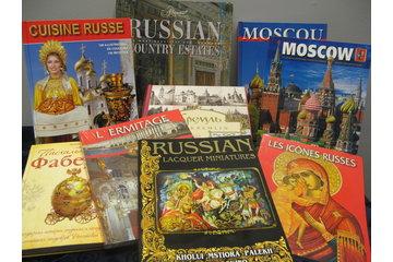 Russinform Russian Books à Montréal: Livres Russes