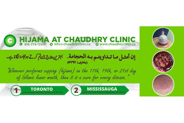 Chaudhry Clinic