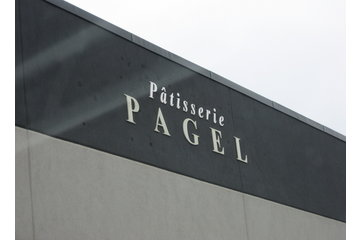 Pâtisserie Boulangerie Pagel