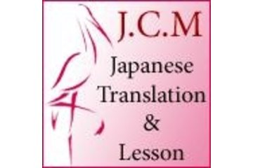 Japan Communications Metalingua à Gatineau: Specialized in Japanese-English translation/interpretation, Japanese training and consultation.
