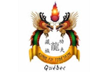 Cours de kung fu Tibétain à Québec à Québec
