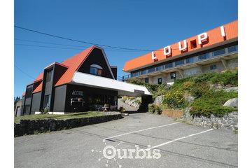 Motel Loupi Inc à Rivière-du-Loup: réception du Motel Loupi
