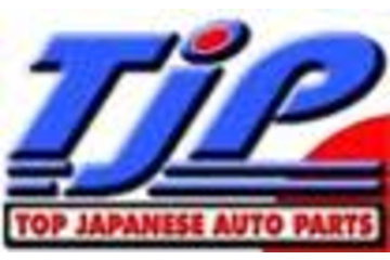 Top Japanese Used & New Auto Parts