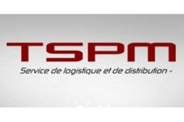 TSPM Entrepôt