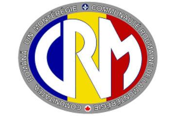 Communauté Roumaine de Montérégie