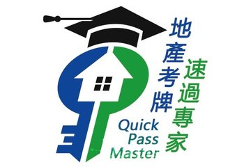 Quick Pass Master Real Estate & Mortgage Pre-Licensing Tutorial School BC