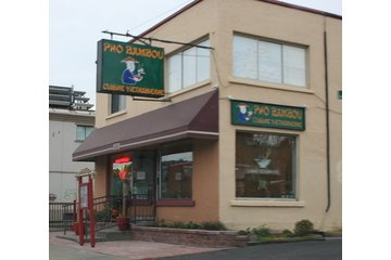 Restaurant Vietnamien Pho Bambou in Longueuil