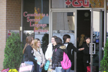 CSLI - Canadian As A Second Language Institute Inc in Vancouver: Entrance