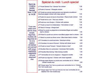 Restaurant Village Oriental à Brossard: Menu du midi valide du mardi au vendredi de 11h à 14h30