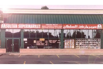 Sultan Supermarket South