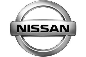Nissan Gabriel | Concessionnaire Nissan à Montréal