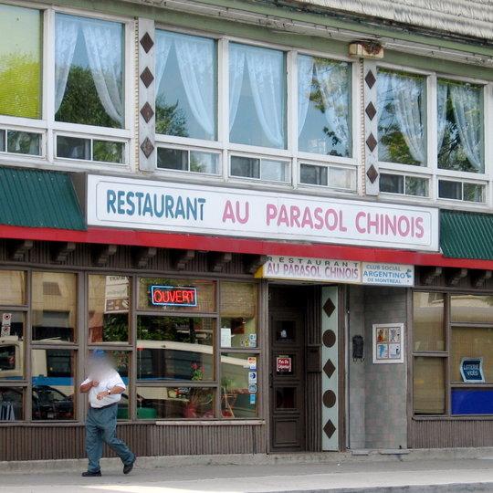 Parasol Chinois Restaurant Montreal