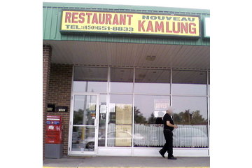 Restaurant Nouveau Kam Lung in Longueuil
