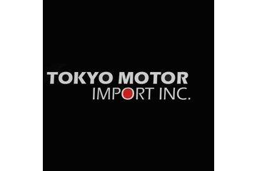Jdm Tokyo Motor Imports