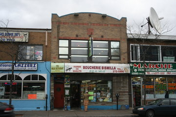 Boucherie Bismilla
