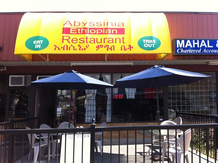 Ca Abyssinia Restaurant