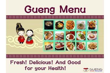 Gueng Korean Restaurant