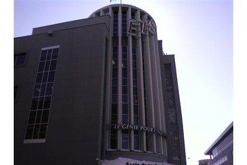 Ecole de Technologie Supérieure (ETS) in Montréal