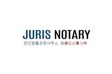 Juris Notary Burnaby
