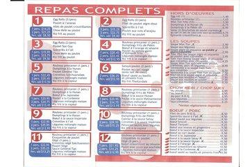 Restaurant Baguette De Szechuan in Sainte-Julie: Menu Page 2